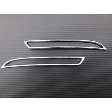 クロームメッキリフレクターリング ホンダ ステップワゴンRG系/インサイトZE2系