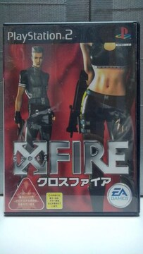 PS2 X FIRE ~クロスファイア~