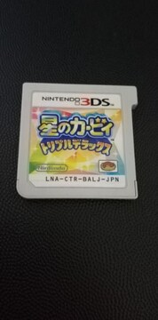 3DS[星のカービィトリプルデラックス]ソフトのみ動作確認済み