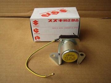 GSX400E マグネチック スイッチ 純正新品 GSX400T/L