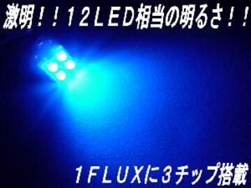 mLEDマップランプ3チップ4連青10/20セルシオ14/16アリスト