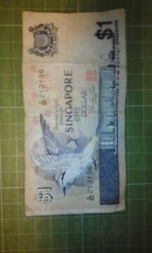シンガポール1ドル紙幣(鳥)♪