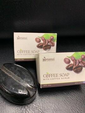2箱セット シミ シワ しっとりすべすべ肌 コーヒー豆ソープ