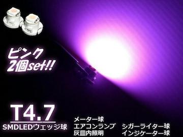2個set!24V12V兼用/無極性17連赤色LED/Ba15D・S25/テールランプ
