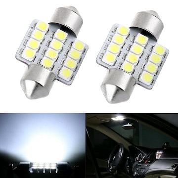 高輝度T10 LEDルームランプ フェストン球 3528SMD×12 31mm 2個