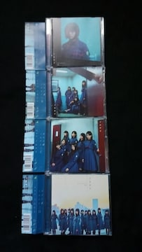 欅坂46 不協和音 TYPE-A B C D 4枚セット DVD 帯付き即決