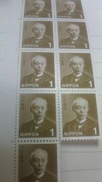 送料60円から。1円普通切手1枚 多少なら調節可能