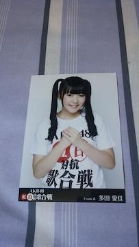 AKB48 紅白対抗歌合戦多田愛佳特典写真