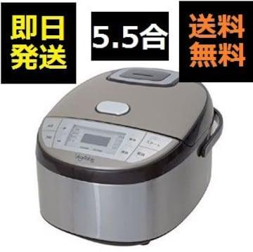 ★送料無料★ 炊飯器 5.5合 炊飯ジャー マイコン式