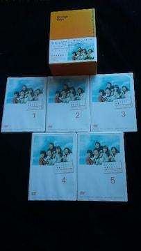 オレンジデイズ DVD-BOX  妻夫木聡 柴咲コウ 成宮寛貴 即決