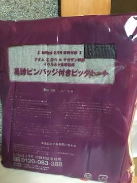 ☆アダムエロペルマガザン☆馬蹄ピンバッジ付きビッグトート☆
