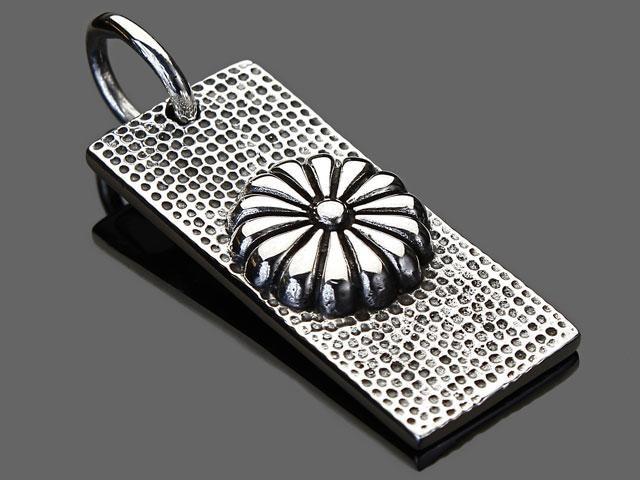 【PE-N081】SILVER925菊花紋章シルバーペンダント十四八重表銀菊 < 男性アクセサリー/時計の