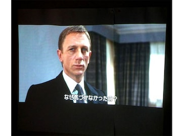 【美品】【Panasonic高性能プロジェクター】【動作OK】