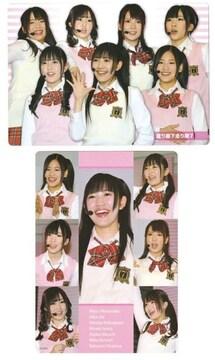 AKB48●渡り廊下走り隊7●プラスチック下敷き 集合 B●新品