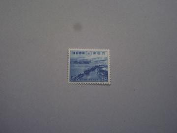 【未使用】1942年 大東亜戦争1年記念 5+2銭 1枚
