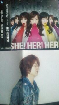 超レア!☆Kis-My-Ft2/SHE!HER!HER!☆宮田俊哉/キス顔ポスター+CD付!美品