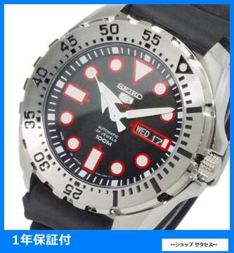 新品 即買い■セイコーファイブ日本製 自動巻 腕時計 SRP601J1