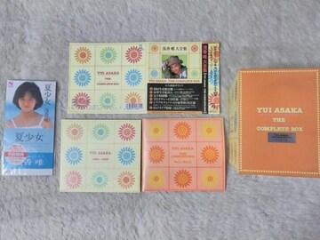 11枚組CD コンプリートBOX #3274 '85-'93 浅香唯 全181曲 帯付 '93/7
