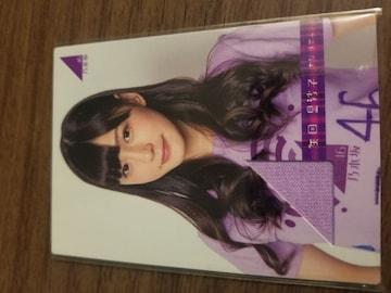 乃木坂46 矢田里沙子 コスチュームカード