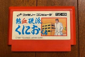 ファミコンカセット☆熱血硬派くにおくん