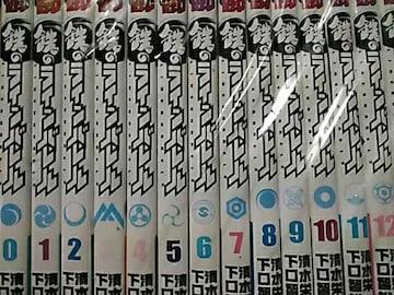 【送料無料】鉄のラインバレル 全25巻完結おまけ付きセット