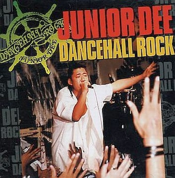 junior dee dancehall rock reggae
