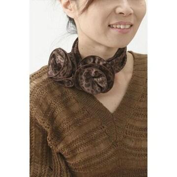 新品 ワンタッチ スカーフ シルク100% ヒョウ柄 茶 ブラウン