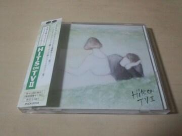 CD「HITS ON TV 2」ドラマ主題歌オーケストラインストアレンジ集