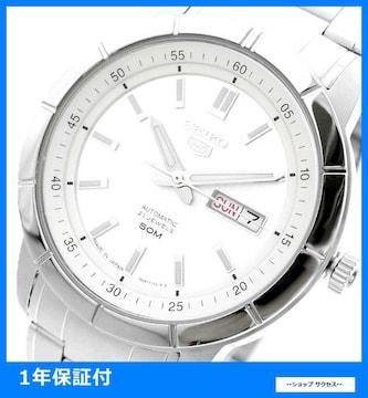 新品 即買い■セイコー 腕時計 メンズ SNKN51J1 自動巻き