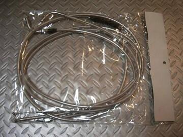 (2004)CB250Nホーク15cmロングメッシューワイヤーセット