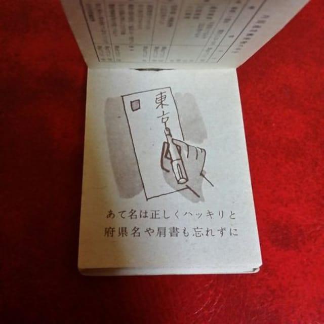 希少な切手帳★未使用品 < ホビーの