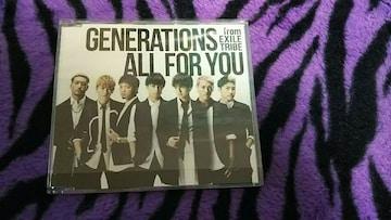 送込み!GENERATIONS☆ALL FOR YOU☆