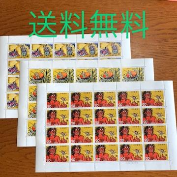 432送料無料記念切手1200円分(20円切手)