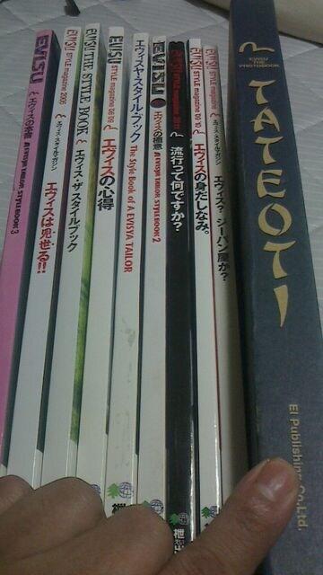 エヴィススタイルブック マガジン9冊+TATEOTI < ブランドの