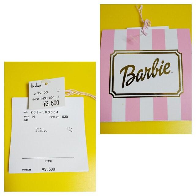 姫系girl-小悪魔ageha★Barbie★タンクトップ&スカートなど4点 < ブランドの