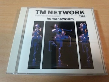TM NETWORK CD「humansystem」TMN 小室哲哉●