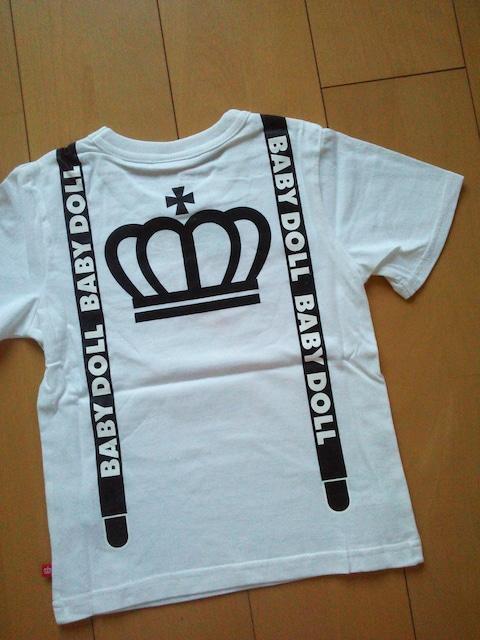 新品ネクタイTシャツ白110ベビードールBABYDOLLベビド < ブランドの