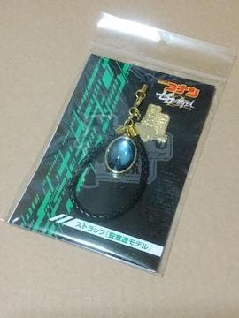 【名探偵コナン】ゼロの執行人『ストラップ(安室透モデル)』