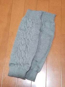 ◆縄編み入◆レッグウォーマー◆
