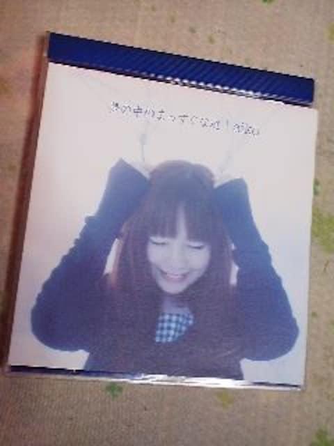 送料無料初回盤aikoアルバム 夢の中のまっすぐな道  < タレントグッズの