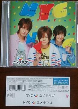 (CD+DVD)NYC☆ユメタマゴ[初回盤B]★帯付き♪即決価格♪
