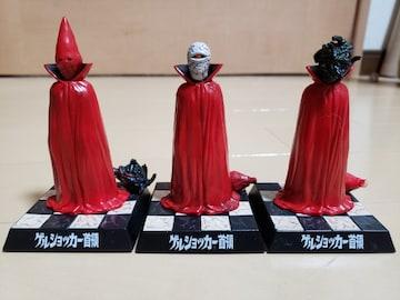 ライダー怪人名鑑 ゲルショッカー首領3体