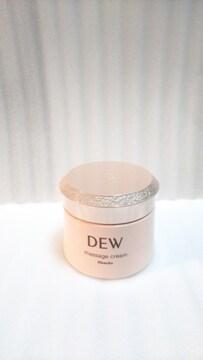 DEW:美滴《マッサージクリーム》