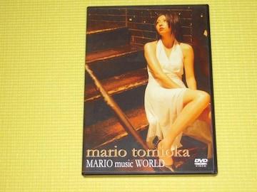 冨岡真理央★MARIO music WORLD★35分