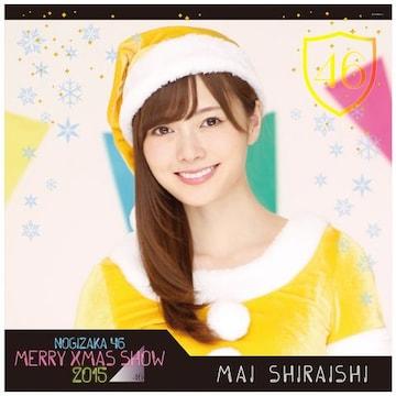 即決 乃木坂46 個別デカタオル Merry X'mas Show 白石麻衣