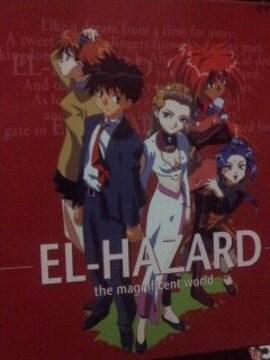 TVシリーズ神秘の世界エルハザード全7枚+異次元の世界エルハザード全6+∞