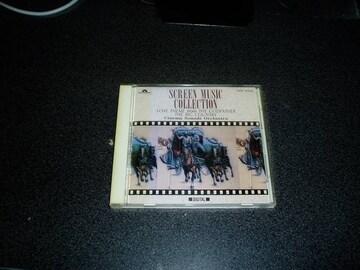 CD「西部劇・アクション集」西部開拓史 荒野の七人大いなる西部
