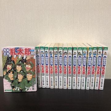 落第忍者乱太郎 50巻-65巻セット