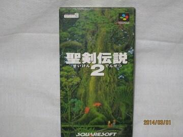 新品 レアスーパーファミコン 聖剣伝説2