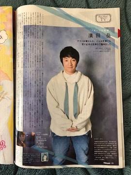 濱田岳◆TVnavi 2019年4月号 切り抜き 抜無 1P フルーツ宅配便